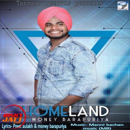 Homeland Money Barapuriya Mp3 Song Download