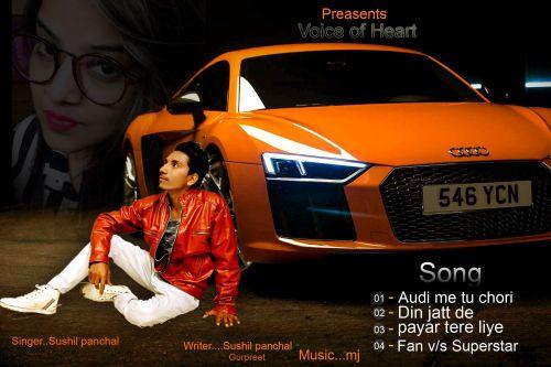 Audi Me Tu Chori Sushil Panchal Mp3 Song Download