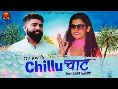Chillu Chat Devender Foji, Susheela Thakur Mp3 Song Download