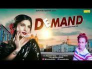 Demand Gaurav Panchal Mp3 Song Download