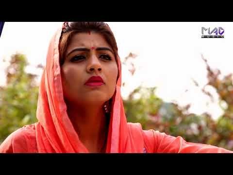 Chand Te Suthri Prince Sharma, TR Panchal, Sonika Singh Mp3 Song Download