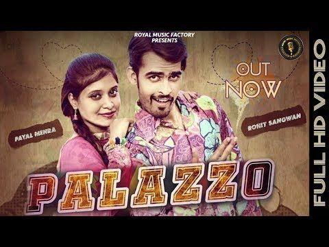 Palazzo PK Rajli Mp3 Song Download