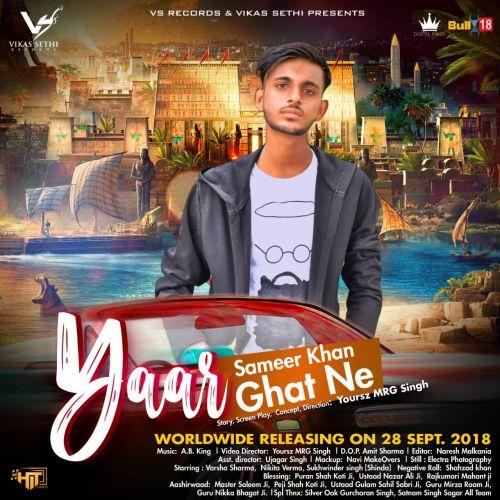 Yaar Ghat Ne Sameer Khan Mp3 Song Download