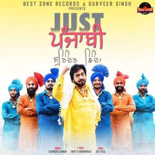 Just Punjabi Surinder Shinda Mp3 Song Download