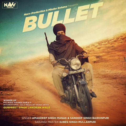 Bullet Gurpreet Singh Landran Wale Mp3 Song Download
