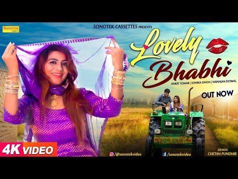 Lovely Bhabhi Uk Mp3 Song Download