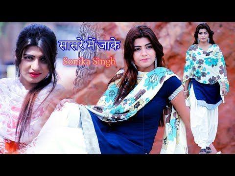 Sasre Me Jake Sandeep Chandel, Teena Khan Mp3 Song Download