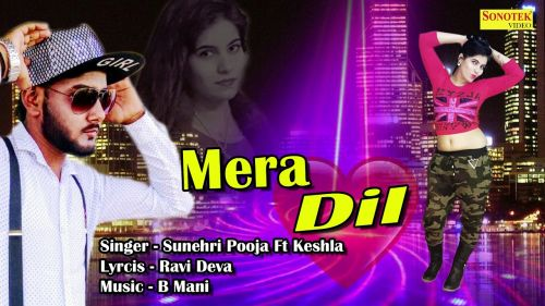 Mera Dil Sunehri Pooja, Keshla Mp3 Song Download