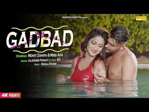 Gadbad Gajender Phogat, Miss Ada, Mohit Dahiya Mp3 Song Download