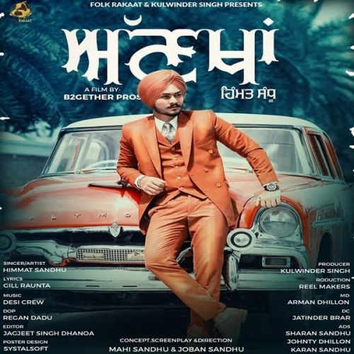 Ankhaan Himmat Sandhu Mp3 Song Download