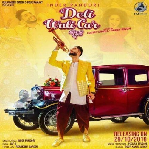 Doli Wali Car Inder Pandori Mp3 Song Download