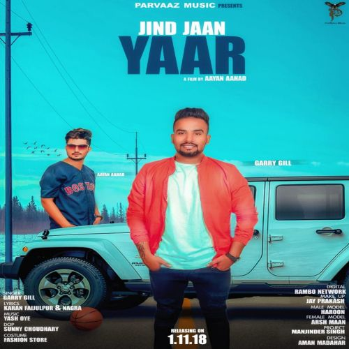 Jind Jaan Yaar Garry Gill Mp3 Song Download