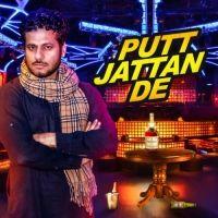 Putt Jattan De Surjit Khan Mp3 Song Download