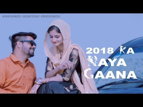 Chadi Chobare Me Masoom Sharma, Sunil Khatri, Akansha Pawar Mp3 Song Download