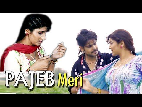 Pajeb Meri Raju Punjabi, Sushila Thakar Mp3 Song Download