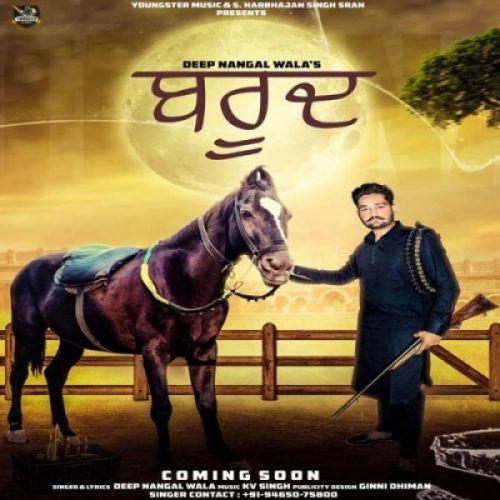 Barood Deep Nangal Wala Mp3 Song Download