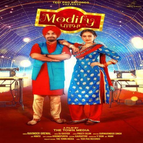 Modify Pajama Ravinder Grewal Mp3 Song Download