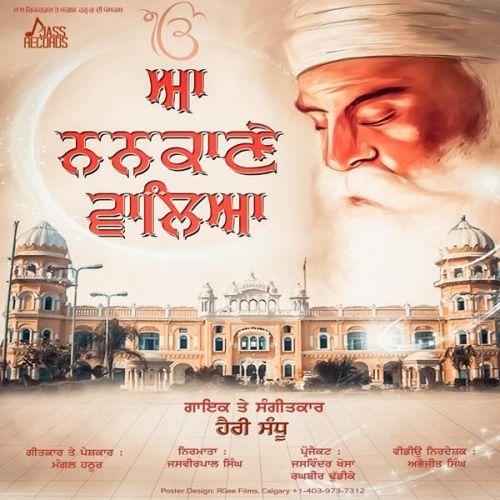 Aa Nankane Walia Harry Sandhu Mp3 Song Download