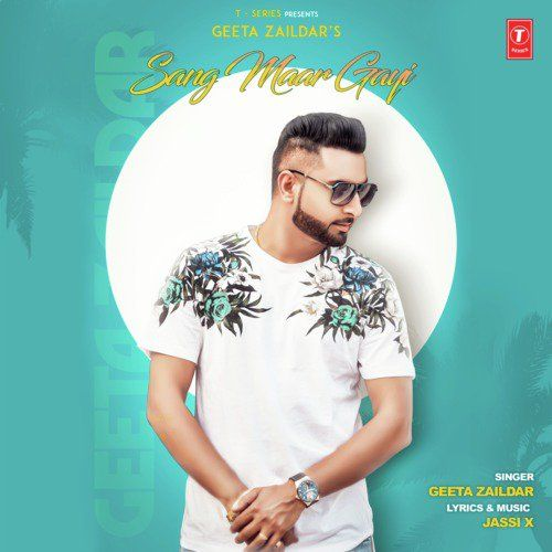 Sang Maar Gayi Geeta Zaildar Mp3 Song Download