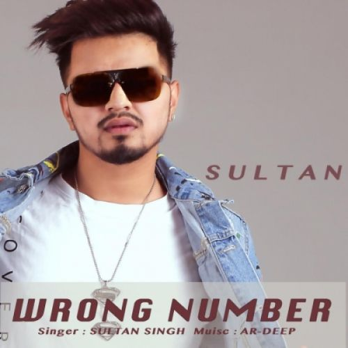 Wrong Number Sultan Singh Mp3 Song Download