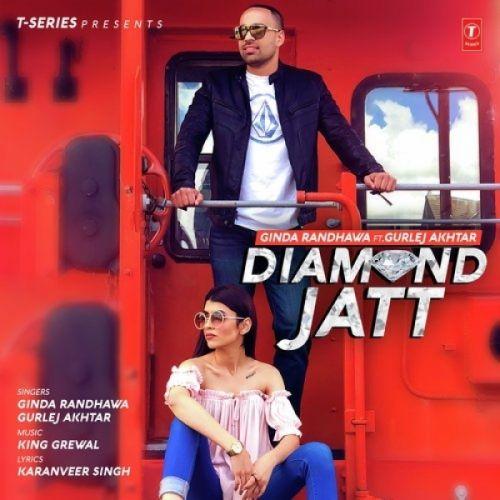 Diamond Jatt Gurlej Akhtar, Ginda Randhawa Mp3 Song Download