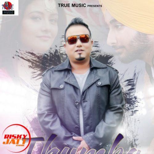 Thumka KB Singh Mp3 Song Download