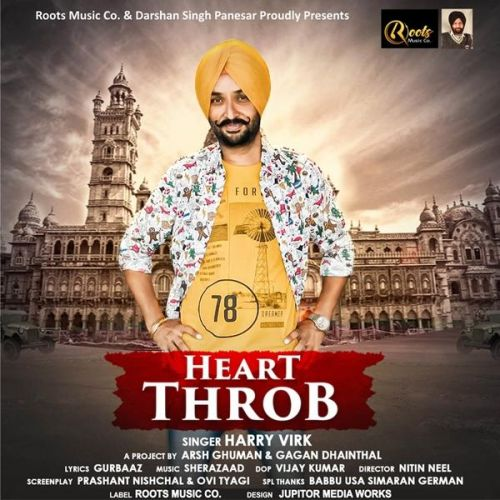 Heart Throb Harry Virk Mp3 Song Download