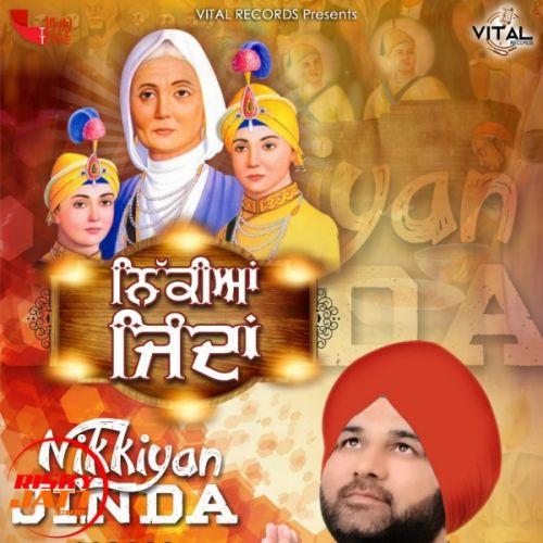 Nikkiyan Jinda Amrik Jassal Mp3 Song