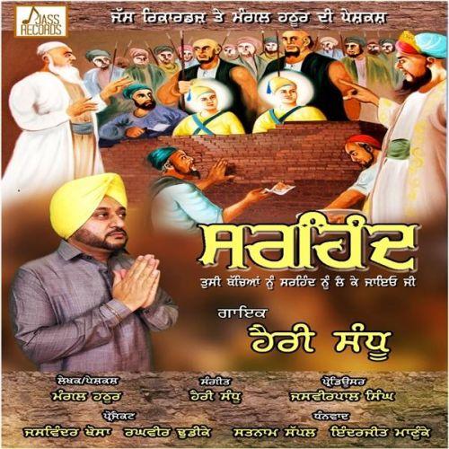 Sirhind Harry Sandhu Mp3 Song