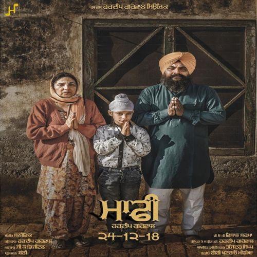 Maafi Hardeep Grewal Mp3 Song Download