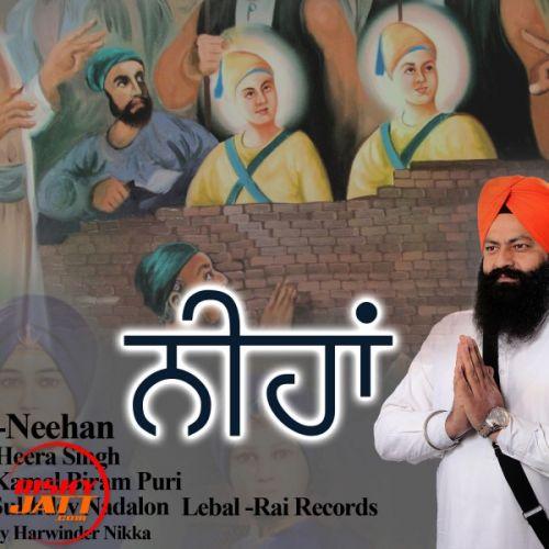 Neehan Heera Singh Mp3 Song