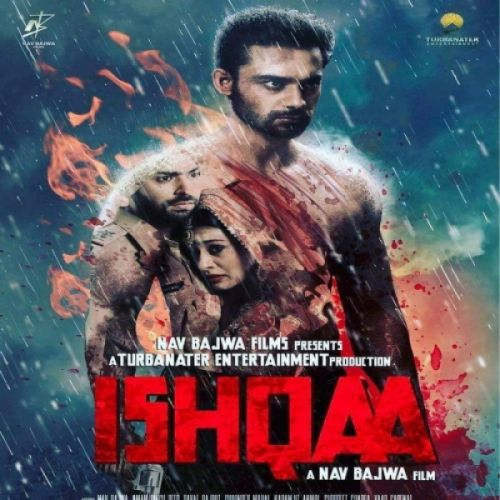 Tu Na Jaane (Ishqaa) Harrdy Sandhu Mp3 Song Download