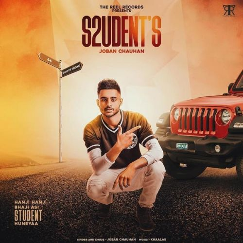 S2udents Joban Chauhan Mp3 Song Download