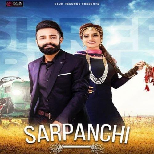 Sarpanchi Shree Brar, Swar Kaur Mp3 Song Download