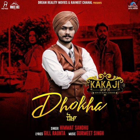 Dhokha Himmat Sandhu Mp3 Song Download