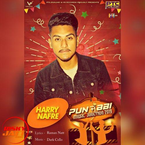 Yaar Da Heela Harry Nafre Mp3 Song Download