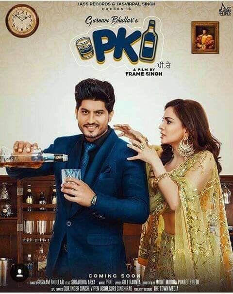 PK Gurnam Bhullar Mp3 Song Download