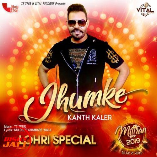 Jhumke Kanth Kaler Mp3 Song Download