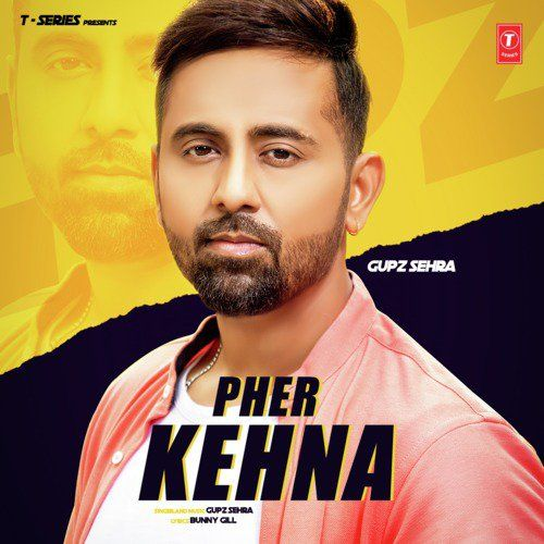Pher Kehna Gupz Sehra Mp3 Song Download