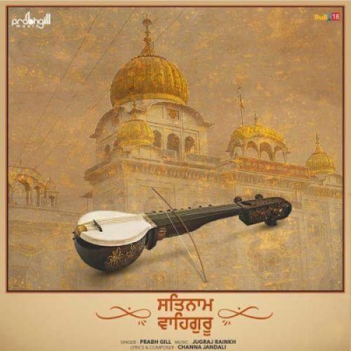 Satnam Waheguru Prabh Gill Mp3 Song Download