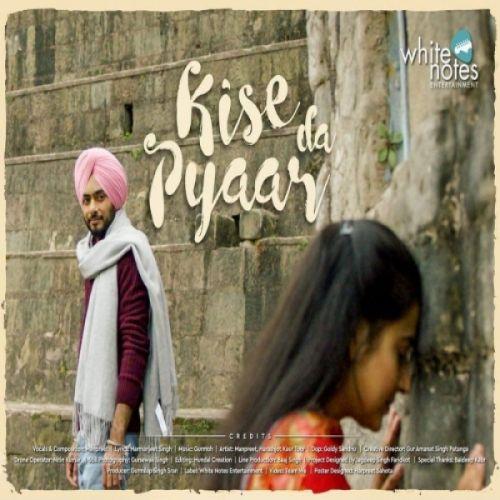 Kise Da Pyaar Manpreet Mp3 Song Download