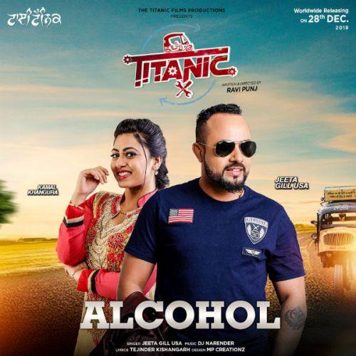 Alcohol Jeeta Gill Mp3 Song Download