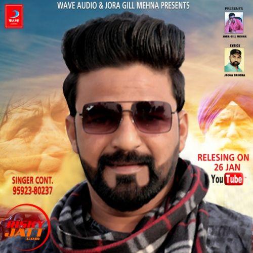 Maape Sukhchain Sahota Mp3 Song Download
