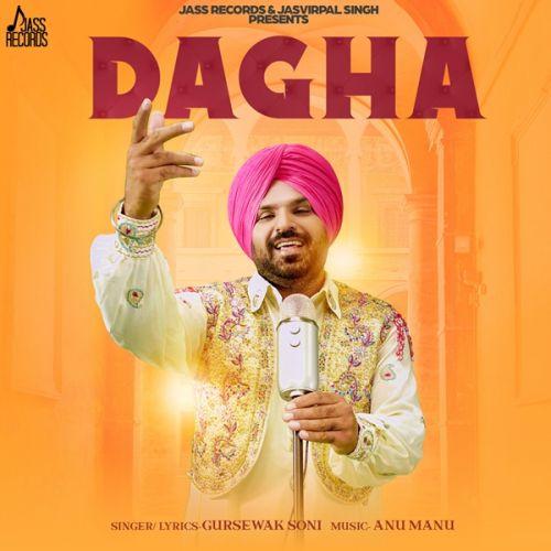 Dagha Gursewak Soni Mp3 Song Download