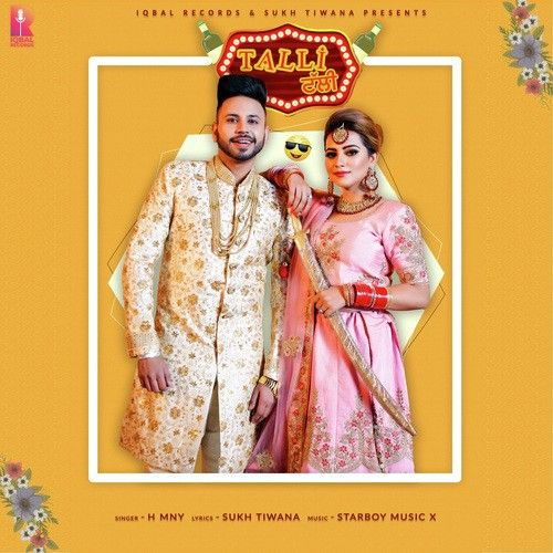 Talli H MNY Mp3 Song Download