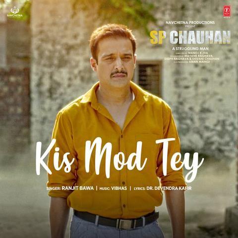 Kis Mod Tey (SP Chauhan) Ranjit Bawa Mp3 Song Download