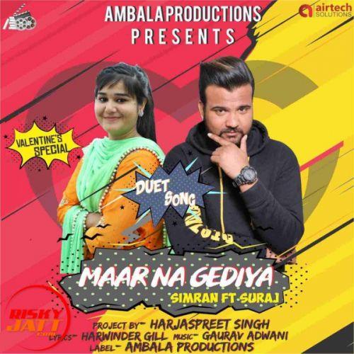 Maar Na Gediya Suraj Momi, Sam Raza Mp3 Song Download