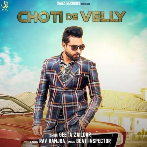 Choti De Velly Geeta Zaildar Mp3 Song Download