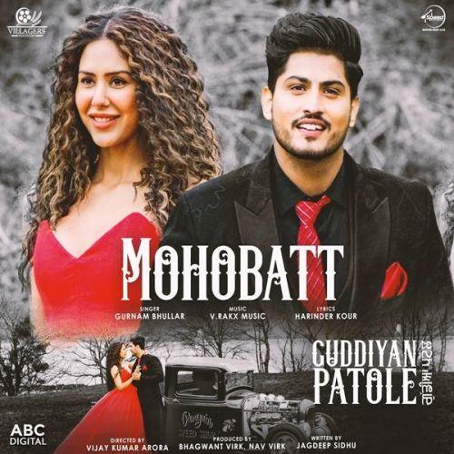Mohobatt (Guddiyan Patole) Gurnam Bhullar Mp3 Song Download