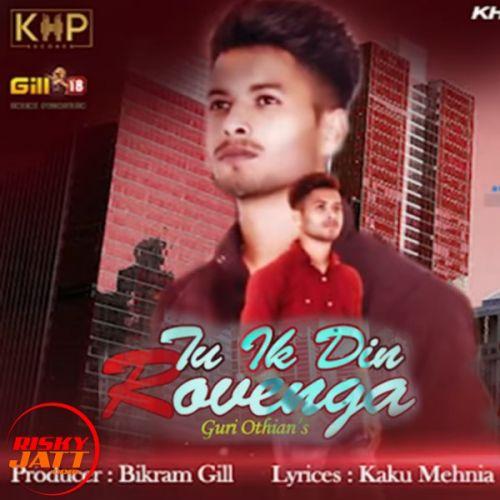 Tu Ik Din Rovenga Guri Othian mp3 song download, Tu Ik Din Rovenga Guri Othian full album mp3 song